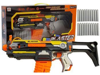 Otroška puška Blaster