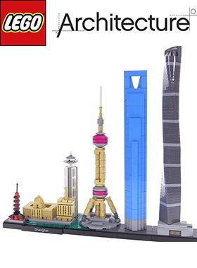 Lego kocke Arhitecture