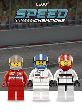 Lego kocke Speed Champions