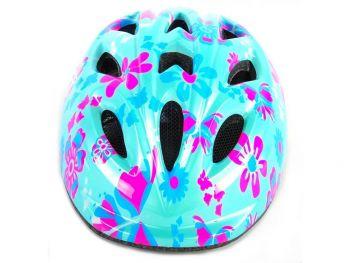 otroške kolesarske čelade