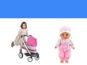 Igrače dojenčki in vozički