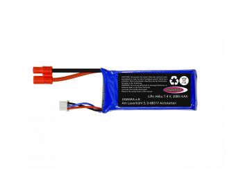 Polnilna baterija Lipo 7.4V 2000mAh 14.4Wh