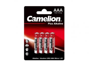 Baterije Camelion 1,5V AAA
