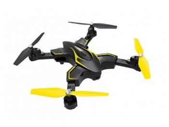 Dron s HD kamero SYMA X56-PRO Rumen