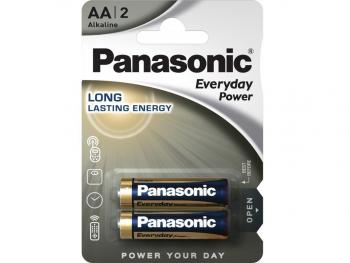 Baterije Panasonic AA x2 1.5V