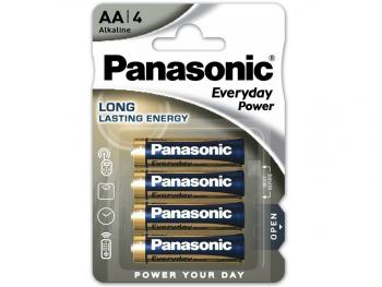 Baterije Panasonic AA x4 1.5V