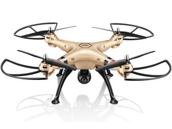 Syma X8HC The New Drone