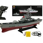 Bojna ladja Yamato na daljinsko vodenje 1-250 1