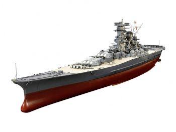 Maketa vojne ladje Yamato Tamiya 300078025