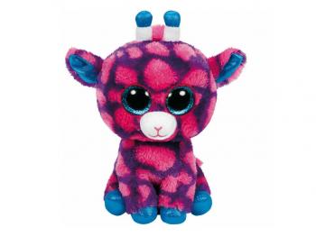 Pliš Ty Roza žirafa velike oči eigrače