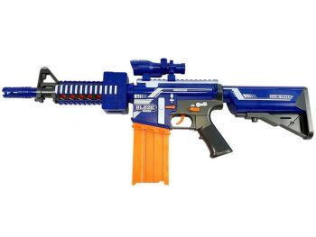 Otroška puška Blaze Storm