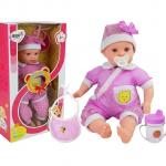 Igrača dojenček 45 cm z dodatki