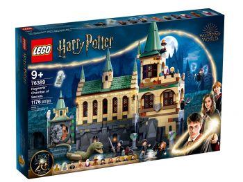 LEGO Harry Potter dvorana skrivnosti 76389