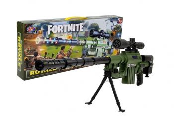Otroška puška Fortnite Battle Royale 81cm